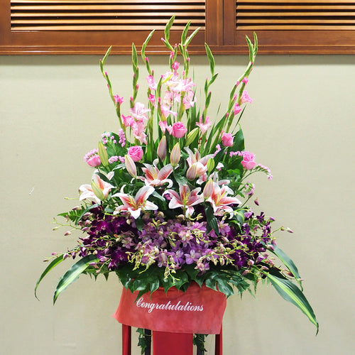 Arrangement II