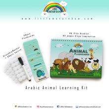 Arabic Animal Learning Kit