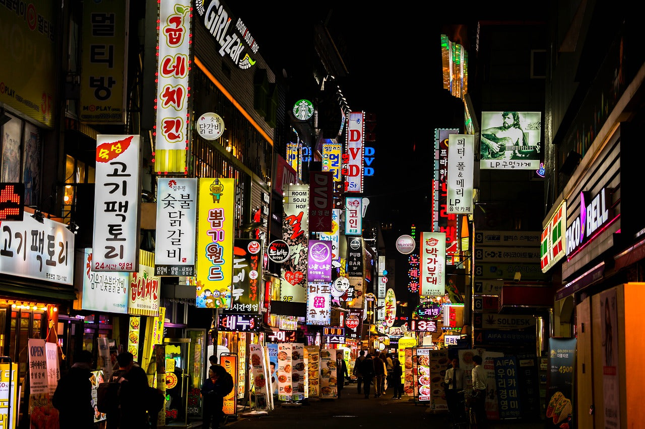 Quiet Places in Busy Cities – Seoul