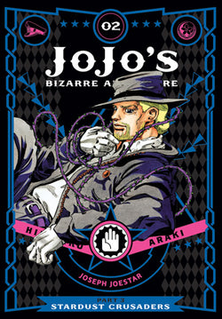 JoJo's Bizarre Adventure: Part 3--Stardust Crusaders, Vol. 2