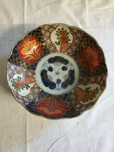 Antique Hand Painted Gold Imari Floral Design Scalloped Bowl