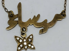 "Vermeil Gold Plated Sterling ""Marisa""Arabic Name Rhinestone Butterfly Charm RAMS"