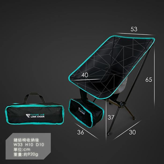 【futurelab】Linktable&Chair鏈結桌椅組(已售完) - FutureLab Inc
