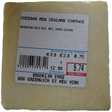 NEW ZEALAND VINTAGE CHEDDAR CHEESE