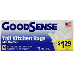 GOODSENSE TALL KITCHEN BAG - 13 GALLONS