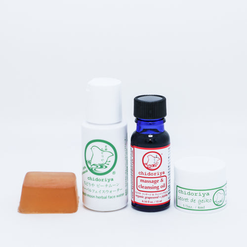 SKIN CARE TRIAL & TRAVEL SET