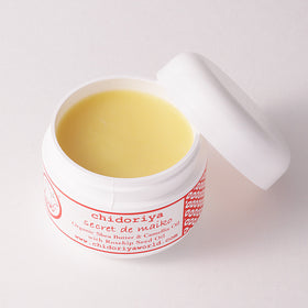 "RADIANT FACE CREAM ""SECRET DE MAIKO"""