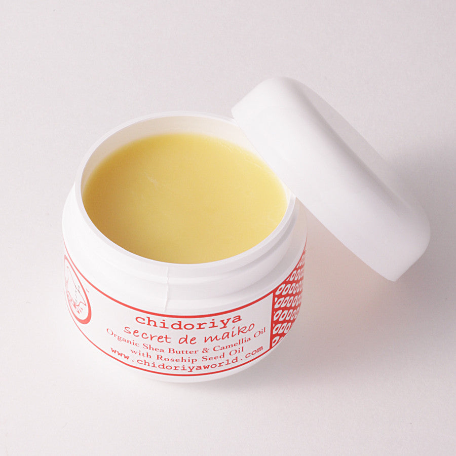RADIANT FACE CREAM