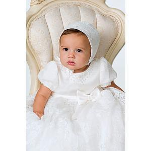 Sarah Louise Christening Gown