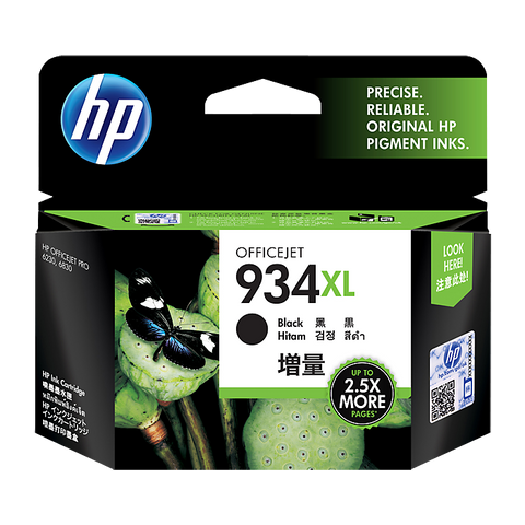 HP 934 XL Black Original Ink Cartridge