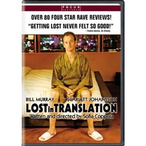 Used-Lost in Translation
