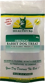 HEALTHY K9 – DEHYDRATED RABBIT DOG TREAT 60G