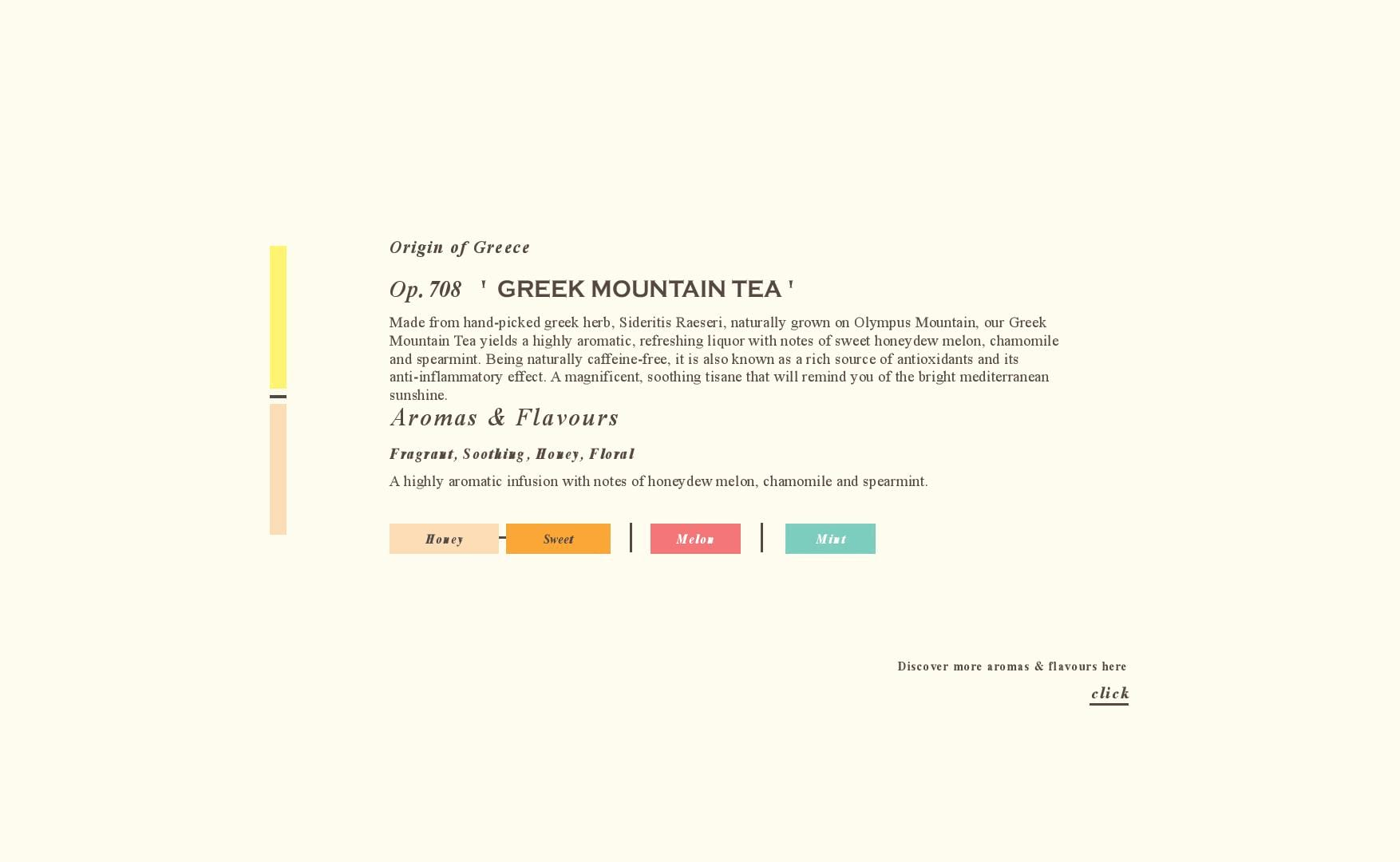Tea Flavours - Greek Montain Tea - Tea Repertoire