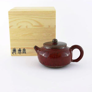 Copper Red Glaze Teapot from Tea Repertoire