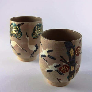 Luxury Handmade Japanese Tea Cup Pair Teaware Gift Set