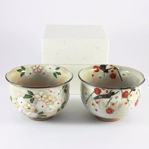 Pair of Japanese Yunomi Tea Cups from Tea Repertoire