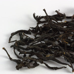 Nangang Honey Black Tea from Tea Repertoire