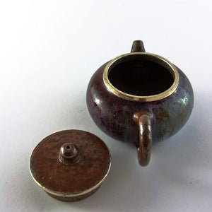 SAKURA AGATE FLAMBÉ GLAZE TEAPOT FROM TEA REPERTOIRE