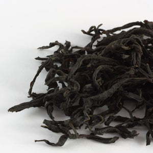 Sun Moon Lake Red Jade Black Tea from Tea Repertoire