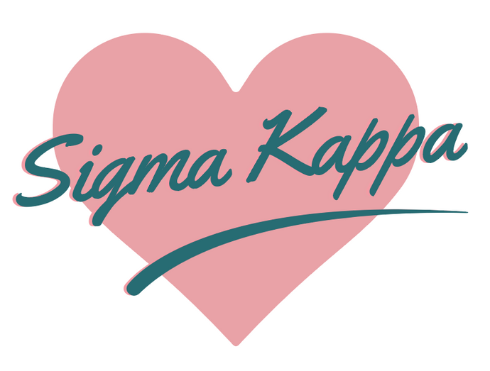 Sigma Kappa ASU Heart Sticker