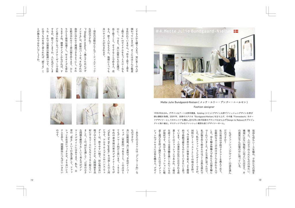 Featured in the Japanese book ''The Scandinavia design journey''