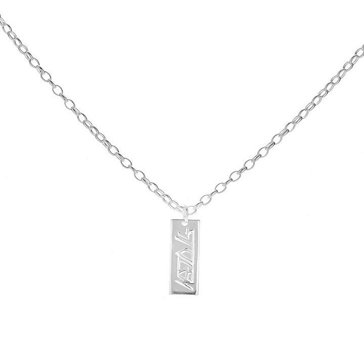 Stolen Ingot Necklace - Silver Necklaces + Pendants Default Title Stolen Girlfriends Club
