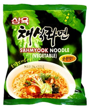 Samyook Well Being Ramen (1 Box) 16pks