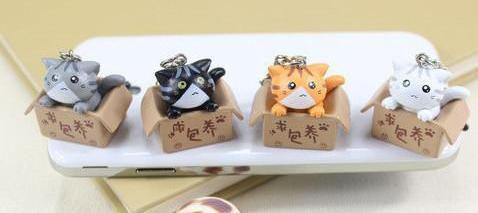 Kittens in Boxes Phone Charm: Set of 4