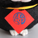 Plush Black Japanese Lucky Cat