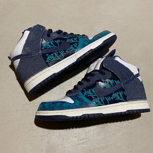 2004 Nike Dunk Hi Custom