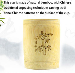 Bamboo cup, (or beer mug, green tea cup etc), With decorative Chinese carving.