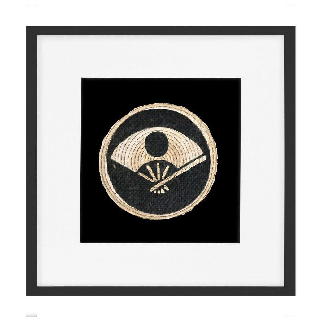 Bandhini Homewear Design Artwork Natural / Primitive / 22 x 22 Place Mat Fan Black Artwork 52 cm x 52 cm