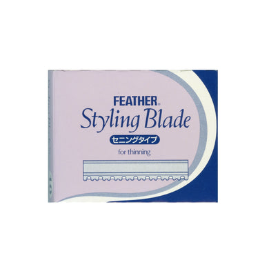 Feather Blades Texturizing - ARTERO Singapore