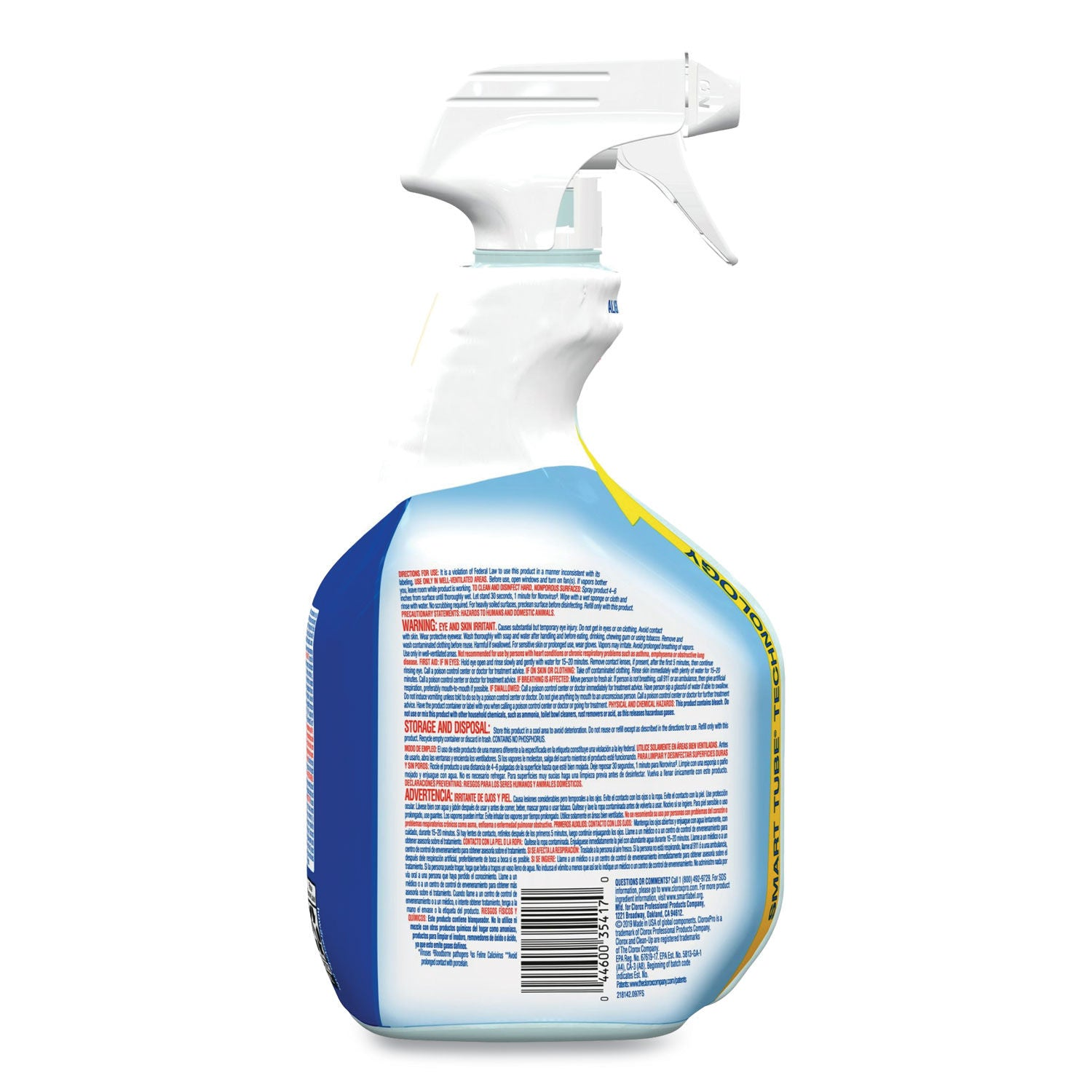 CLOROX CLEAN UP DISINFECTANT CLEANER WITH BLEACH, 32 OZ