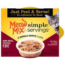 MEOW MIX SIMPLE SERVING WITH CHICKEN & BEEF GRAVY 2.6 OZ 12 COUNT***SHIP TO ORDER BY NOON ON MONDAY'S ARRIVING THE FOLLOWING MONDAY FOR DELIVERY***