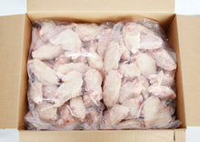 PERDUE CHICKEN WING SECTIONS 1ST AND 2ND JOINTS - 5LB BAG
