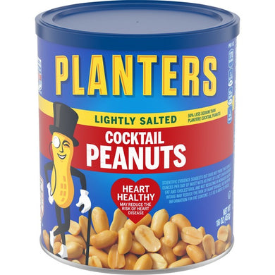 PLANTERS COCKTAIL LIGHTLY SALTED PEANUTS 16 OZ