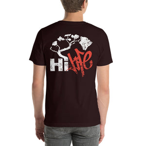 HiLife T-Shirt Hapa