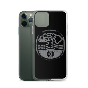 HiLife iPhone Case Stamped