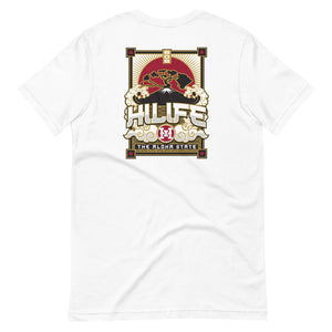 HiLife T-Shirt Rising Sun