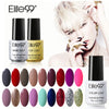 Elite99 - Gel Color Nail Polish - 58 Colors (including glitter colors)