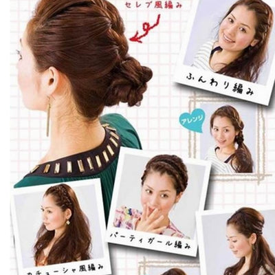Easy Hair Braiding Tool