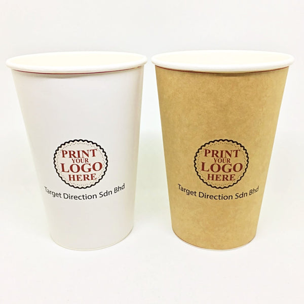16oz Single Wall Hot Paper Cups Supplier Malaysia Supplies2u.my