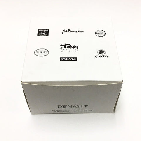 "CAKE BOXES - 15"" x 15"" x 5"" Inches (White or Brown Card)"