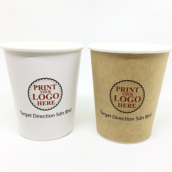12oz Single Wall Hot Paper Cups Supplier Malaysia Supplies2u.my