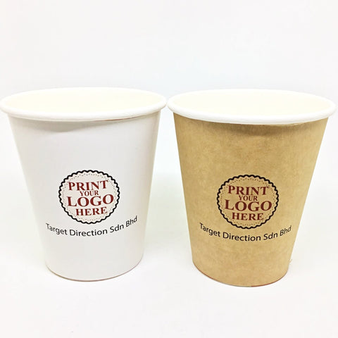 8oz Single Wall Hot Paper Cups Supplier Malaysia Supplies2u.my