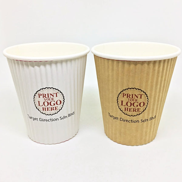 8oz Ripple Wall Hot Paper Cups Supplier Malaysia Supplies2u.my