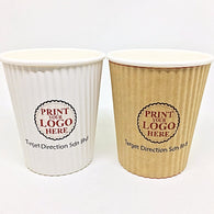 12oz Ripple Wall Hot Paper Cups Supplier Malaysia Supplies2u.my