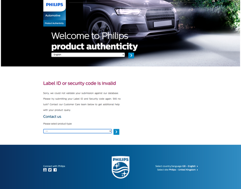 Philips Certificate of Authenticity webpage