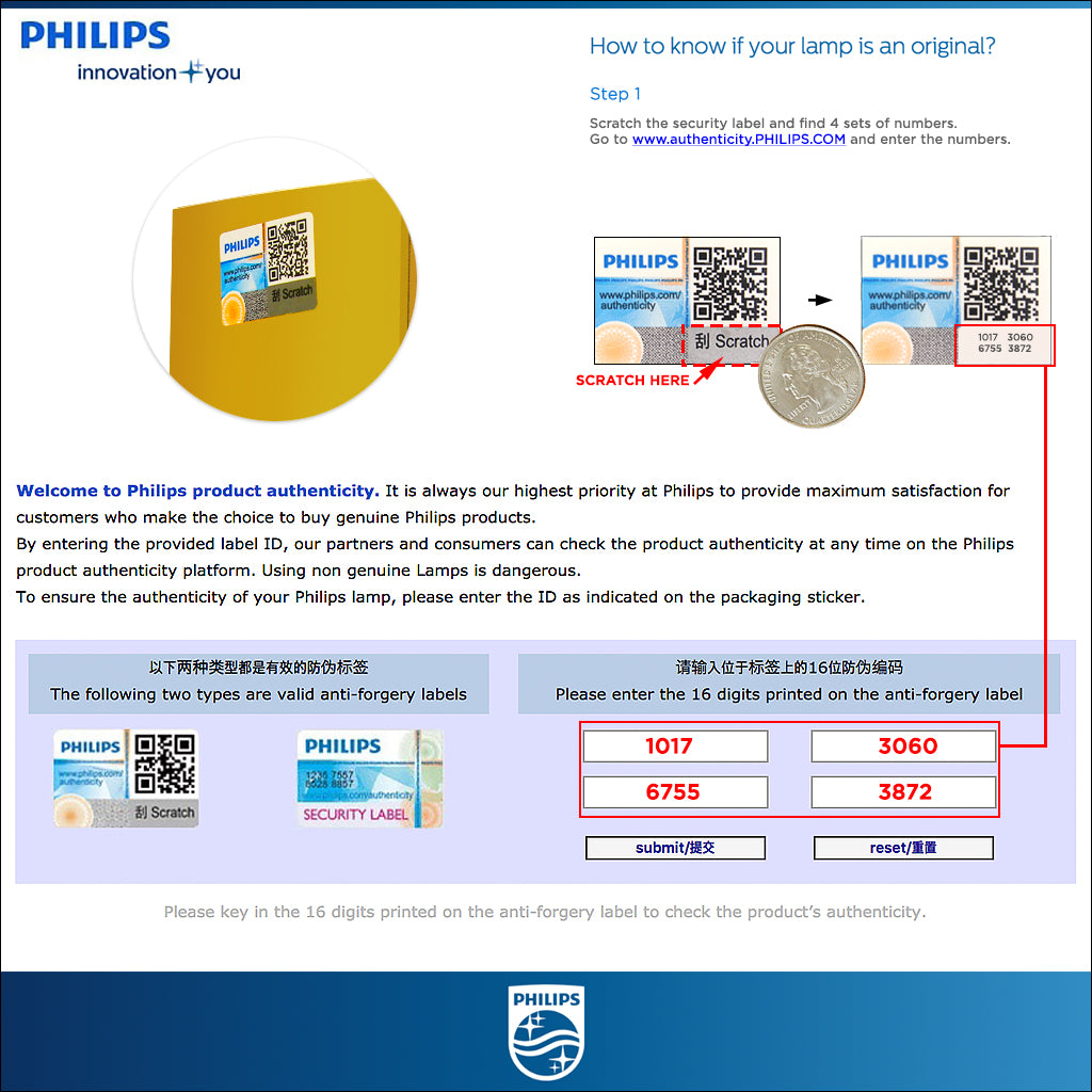 Philips Product Authenticity